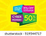 cyber monday sale sign banner... | Shutterstock .eps vector #519544717