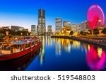 cityscape of yokohama city at... | Shutterstock . vector #519548803