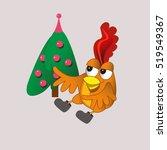 sticker. vector illustration.... | Shutterstock .eps vector #519549367