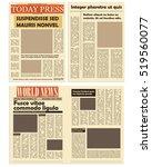 retro newspaper set  vector... | Shutterstock .eps vector #519560077