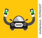 social app hand in car on... | Shutterstock .eps vector #519563107