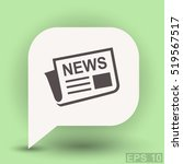 news icon | Shutterstock .eps vector #519567517