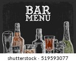 Template for Bar menu alcohol drink. Bottle and glass beer, gin, wine, whiskey, tequila. Vintage color vector engraving illustration for label, poster, invitation to party. Isolated on dark chalkboard | Shutterstock vector #519593077