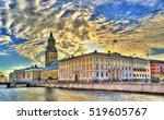 The city hall and the German Church in Gothenburg - Sweden