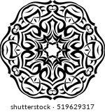 tribal tattoo design vector art | Shutterstock .eps vector #519629317