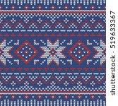 christmas knitting seamless... | Shutterstock .eps vector #519633367