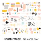 set of brush strokes  abstract... | Shutterstock . vector #519641767