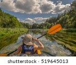 river wda  poland   august 24 ... | Shutterstock . vector #519645013