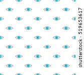 eye pattern. cartoon... | Shutterstock .eps vector #519653617