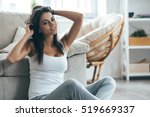 lazy weekend at home....   Shutterstock . vector #519669337