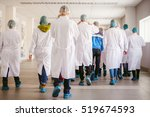 group of people in industrial... | Shutterstock . vector #519674593