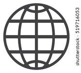 globe icon vector flat design... | Shutterstock .eps vector #519716053