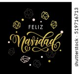 merry christmas spanish feliz... | Shutterstock .eps vector #519716713