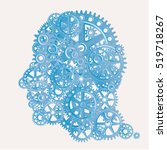 human profile with gears ... | Shutterstock .eps vector #519718267