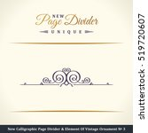 new calligraphic page divider... | Shutterstock .eps vector #519720607