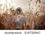 a young fashion beautiful... | Shutterstock . vector #519720967