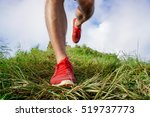 close up foot athlete trail... | Shutterstock . vector #519737773