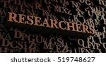 researchers   wooden 3d... | Shutterstock . vector #519748627
