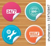 round stickers or website... | Shutterstock .eps vector #519765847