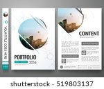 Brochure design template vector. Abstract circle cover book portfolio minimal presentation poster. City concept in A4 layout. Flyers report business magazine. | Shutterstock vector #519803137