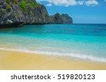 beautiful tropical beach.... | Shutterstock . vector #519820123