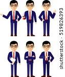 illustration of different... | Shutterstock .eps vector #519826393