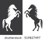 Stock vector rearing up horse monochrome silhouette can be used for logo emblem or heraldry design concept 519827497