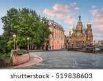 morning at the cathedral of the ... | Shutterstock . vector #519838603