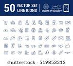 vector graphic set silhouette