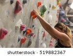 Sporty Woman In Boulder...