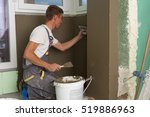 thirty years old manual worker... | Shutterstock . vector #519886963