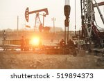 oil drilling exploration  the ... | Shutterstock . vector #519894373