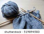 knitting wool texture working...   Shutterstock . vector #519894583