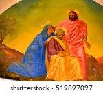 Nazareth Israel 04 11 16 ...