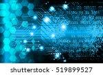 future technology  blue cyber... | Shutterstock .eps vector #519899527