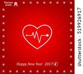 cardiogram icon vector | Shutterstock .eps vector #519926917