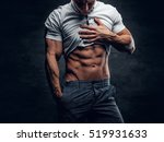 young athletic male in white... | Shutterstock . vector #519931633