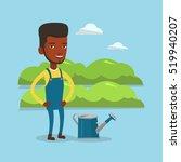 an african american happy... | Shutterstock .eps vector #519940207