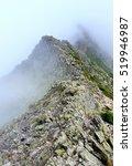 Small photo of mist covered knife edge on Mt. Katahdin