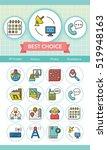 icon set media vector | Shutterstock .eps vector #519948163