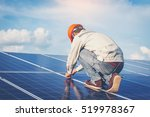 engineer working on checking... | Shutterstock . vector #519978367