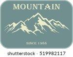 emblem of mountain climbing.... | Shutterstock .eps vector #519982117