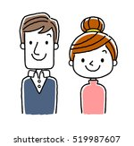 couple  smile | Shutterstock .eps vector #519987607