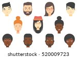 set of people of various... | Shutterstock .eps vector #520009723