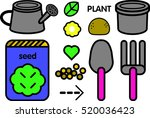 element of planting  seeds ... | Shutterstock .eps vector #520036423