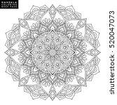 flower mandala. vintage...   Shutterstock .eps vector #520047073