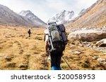 group of hikers in tien shan... | Shutterstock . vector #520058953