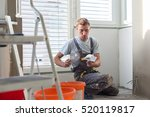 thirty years old manual worker... | Shutterstock . vector #520119817