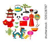 china background design.... | Shutterstock .eps vector #520128787