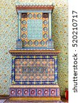 Small photo of KHIVA, UZBEKISTAN - AUGUST 25, 2016: Decoration with ceramic tiles in Isfandiyar Palace, also known as Palace of Narallabay, in Khiva, Uzbekistan